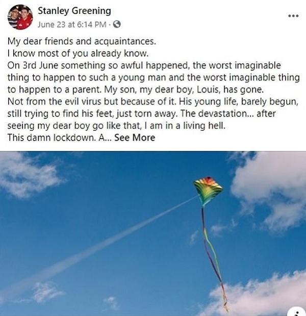 बेटे की मौत से तबाह हुए पिता ने दिया ये बयान-