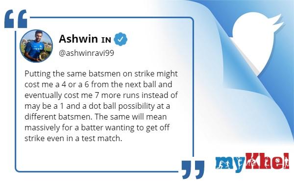 नॉन स्ट्राइकर बल्लेबाज से परेशान हैं अश्विन-