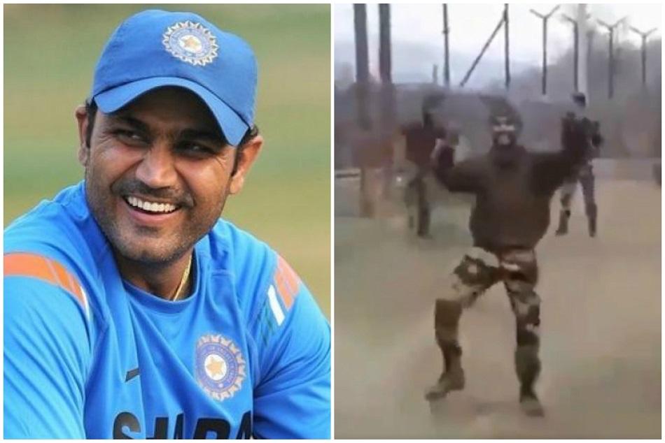बाॅर्डर पर भारतीय सैनिकों ने किया भांगड़ा, सहवाग ने शेयर किया वीडियो