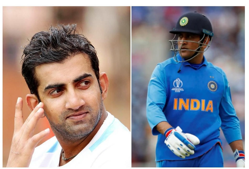 Gautam Gambhir reacts to MS Dhoni retirement says there is no limit of DRS in future