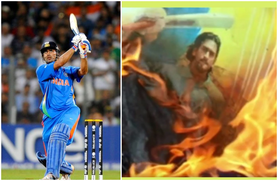 MS Dhoni shares his burned poster picture too in his retirement video