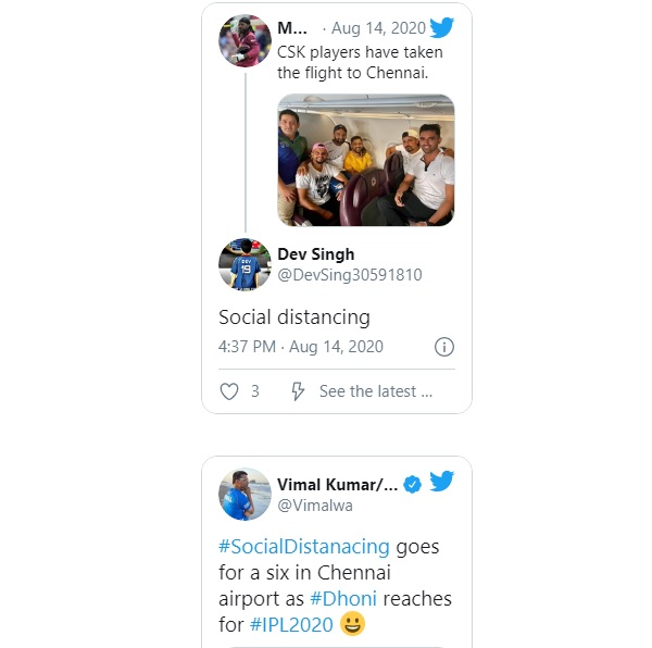 चेन्नई उतरने पर खिलाड़ियों ने फिर पहन लिए मास्क-