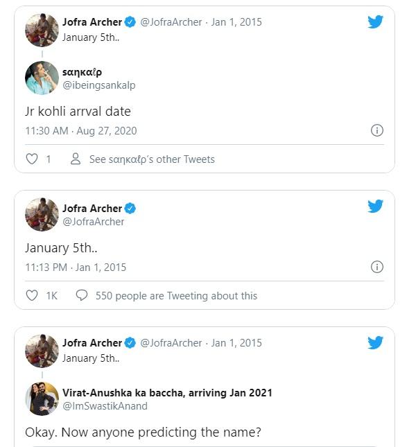 2015 का है ये ट्वीट-