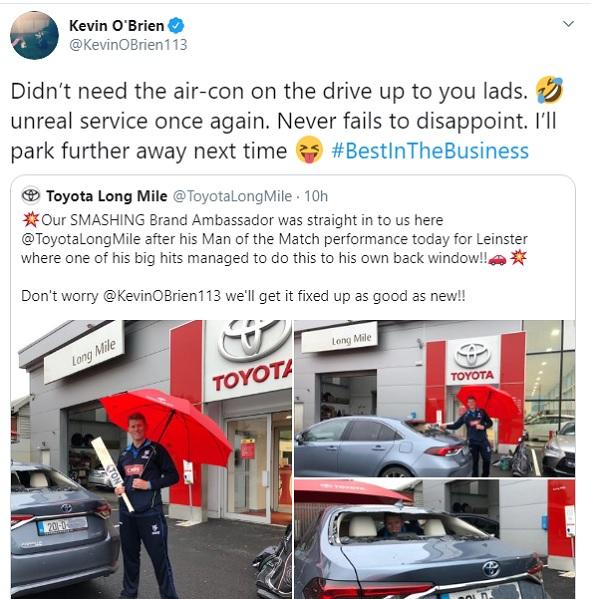 ब्रायन ने कहा- अगली बार कार को दूर पार्क करूंगा