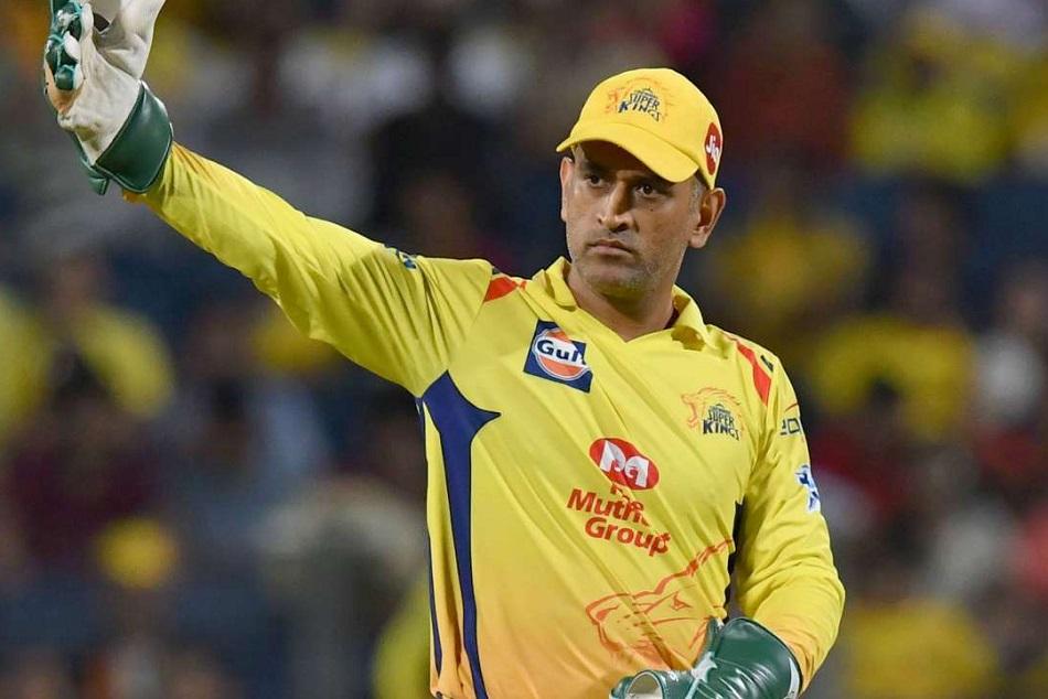 CSK को नहीं है धोनी की चिंता, मुख्य अधिकारी ने बताया कब तक खेलेंगे IPL