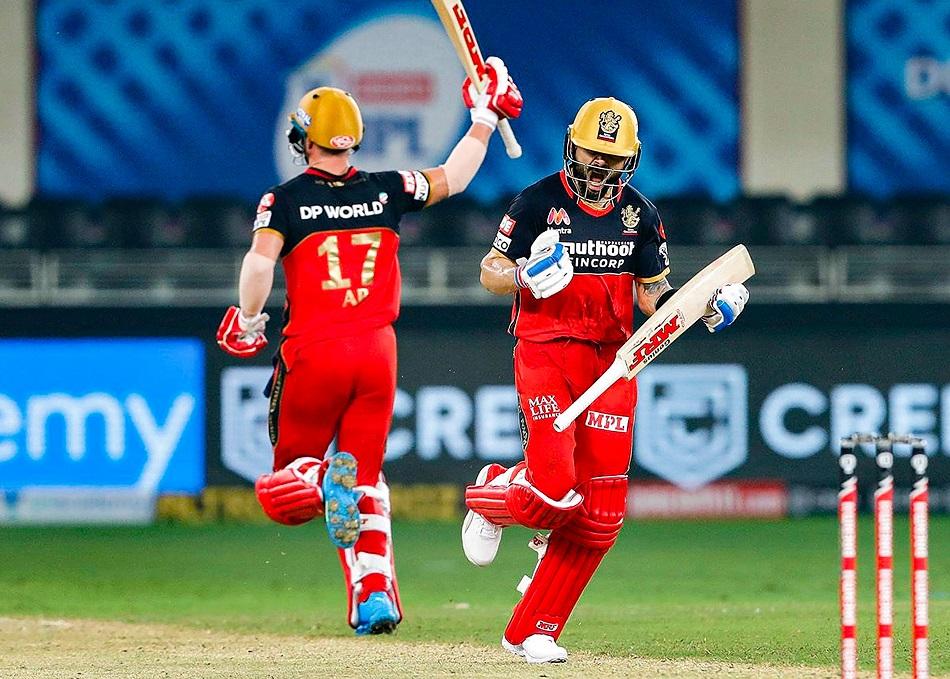 IPL 2020: क्या होगा अगर सुपर ओवर भी हो गया टाई? जानें इसके रोचक नियम