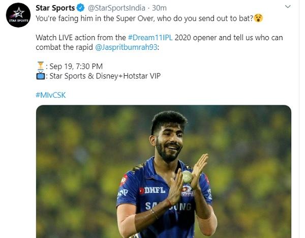 इंडियन प्रीमियर लीग 2020 कब और कहां देखना है?