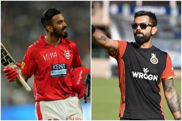 कोहली ने राहुल के दो कैच टपका दिए-