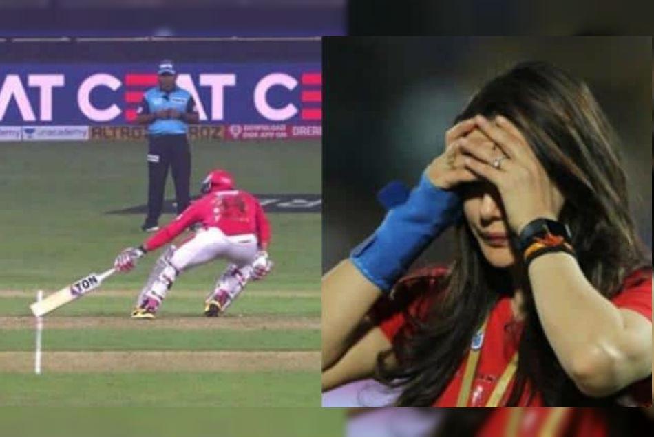 DC vs KXIP: दिल्ली की जीत पर भड़की प्रीति जिंटा, अंपायर की गलती को लेकर मैच रेफरी से की शिकायत