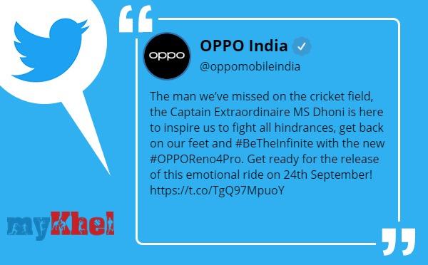 24 सितंबर को OPPO रिलीज करेगा धोनी का इमोशनल वीडियो