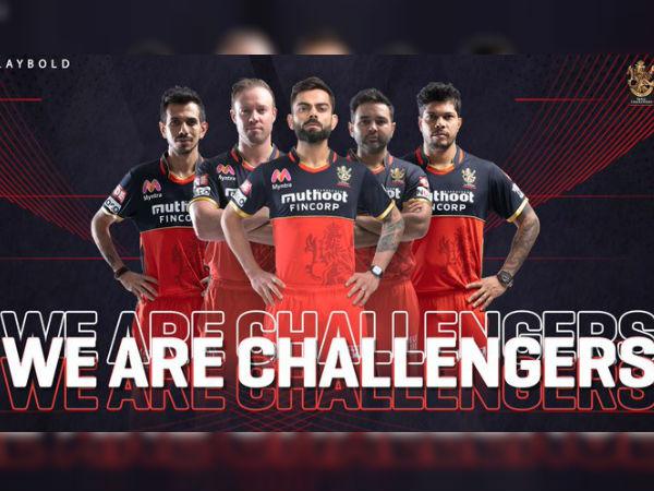 रॉयल चैलेंजर्स बैंगलोर (Royal Challengers Bangalore)