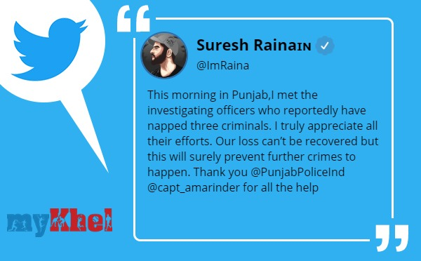पुलिस कार्रवाई पर जानें क्या बोले सुरेश रैना