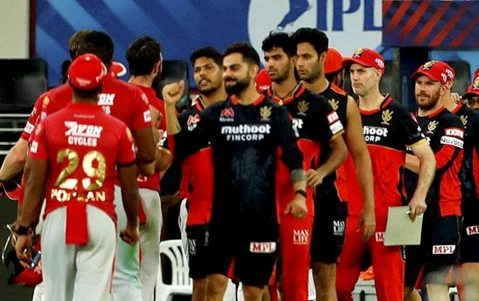 IPL 2020 KXIP vs RCB: Virat Kohli accept his mistakes on field after dropping KL Rahul twice