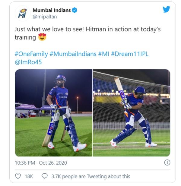 रोहित के पास अभी टीम में जगह बनाने का मौका!