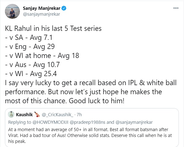 केएल राहुल को बताया बहुत लकी-