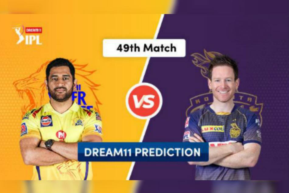 अगर Dream 11 में जीतना है इनाम तो चेन्नई-कोलकाता के इन खिलाड़ियों पर लगायें दांव