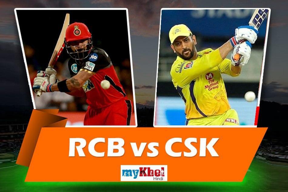 IPL 2020 Royal Challengers Bangalore vs Chennai Super Kings: Predicted Eleven, Head to head record