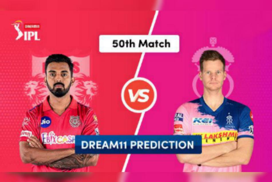 अगर Dream 11 में जीतना है इनाम तो पंजाब-राजस्थान के इन खिलाड़ियों पर लगायें दांव