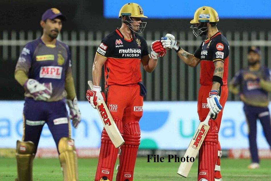 RCB vs KKR : कोलकाता ने जीता टाॅस, पहले बल्लेबाजी करने का लिया फैसला