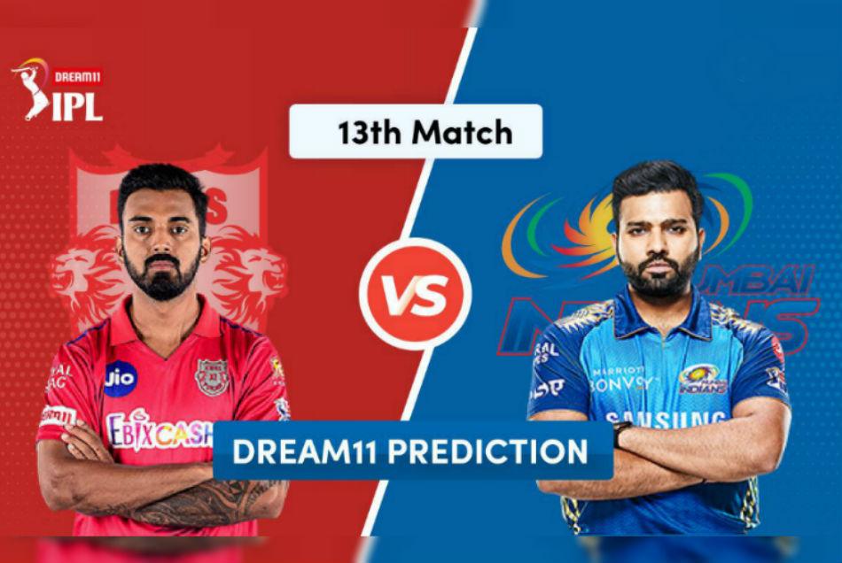 MI vs KXIP: पंजाब-मुंबई के इन खिलाड़ियों पर दांव लगा Dream 11 में जीत सकते है इनाम