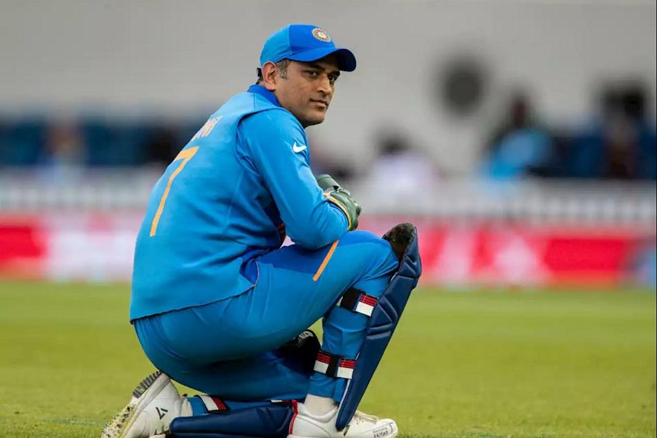 ऑस्ट्रेलिया दौरे से पहले BCCI ने धोनी को दिया 'Tribute', नहीं मिला विदाई मैच