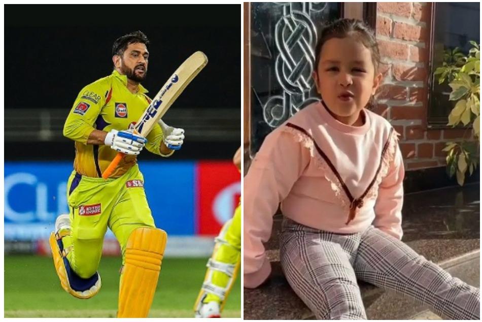 IPL 2020: CSK के खराब प्रदर्शन के बाद धोनी की 5 साल की बेटी जीवा को मिली भद्दी धमकियां