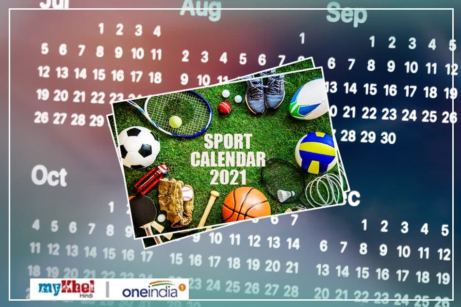 New Year 2021- Complete schedule of all major sports competitions in India in the new year