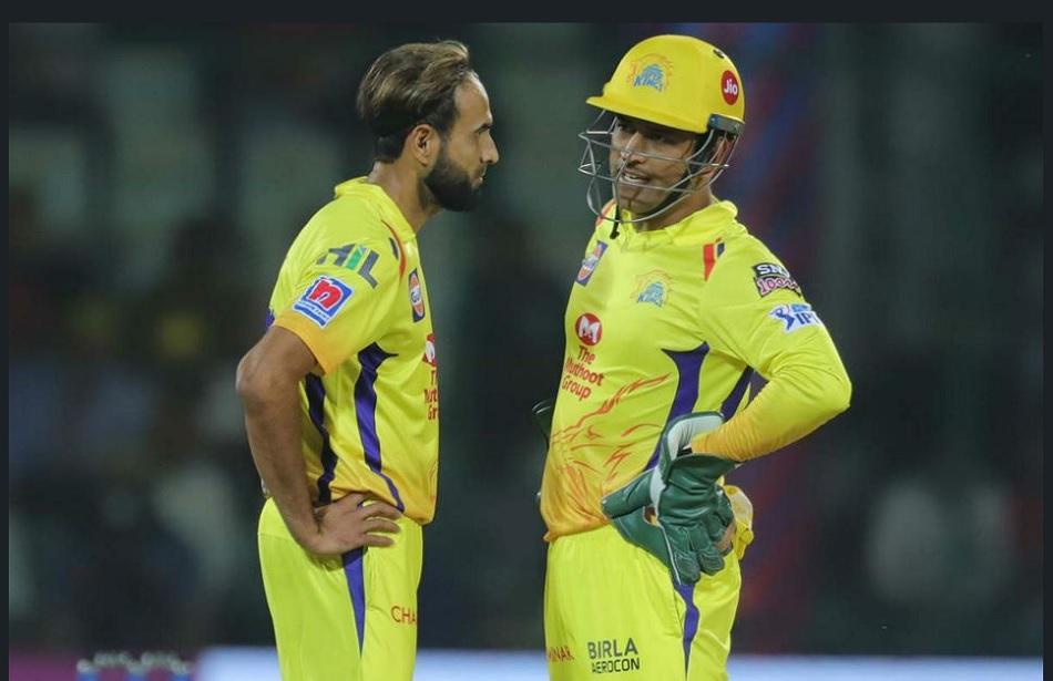 IPL 2021: आईपीएल के सबसे सफल कप्तान नहीं हैं एमएस धोनी, टॉप-3 से भी हैं बाहर, देखें लिस्ट