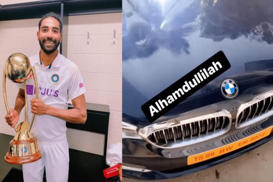 मोहम्मद सिराज ने ऑस्ट्रेलिया से लौटते ही खरीदी BMW कार, पिता थे ऑटो ड्राइवर