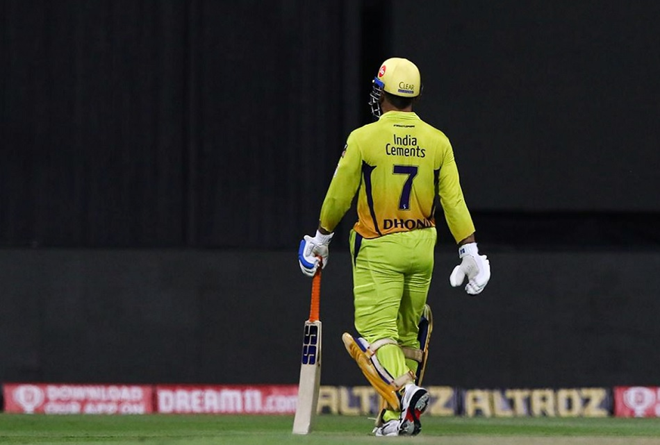 IPL 2021: MS Dhoni have reached in Chennai for preparation in CSK training camp