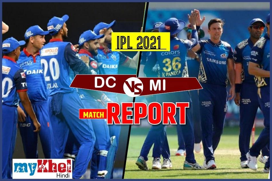 IPL 2021: DC vs MI Match 13 Live Cricket Score, Delhi Capitals vs Mumbai Indians