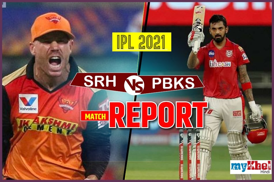 IPL 2021: PBKS vs SRH Match 14 highlights, Punjab Kings vs Sunrisers Hyderabad