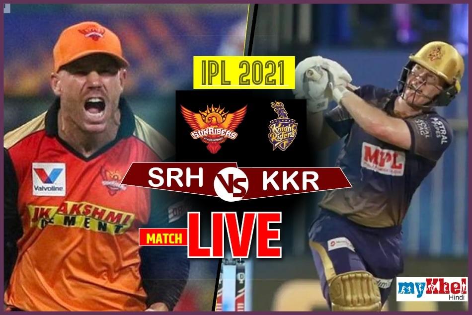 IPL 2021 SRH vs KKR LIVE: चेन्नई में आज शुरू होगा केकेआर और एसआरएच का अभियान