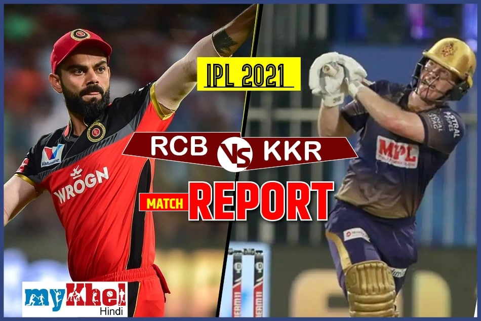 IPL 2021 RCB vs KKR, Match 10, Live Score, Royal Challengers Bangalore vs Kolkata Knight Riders