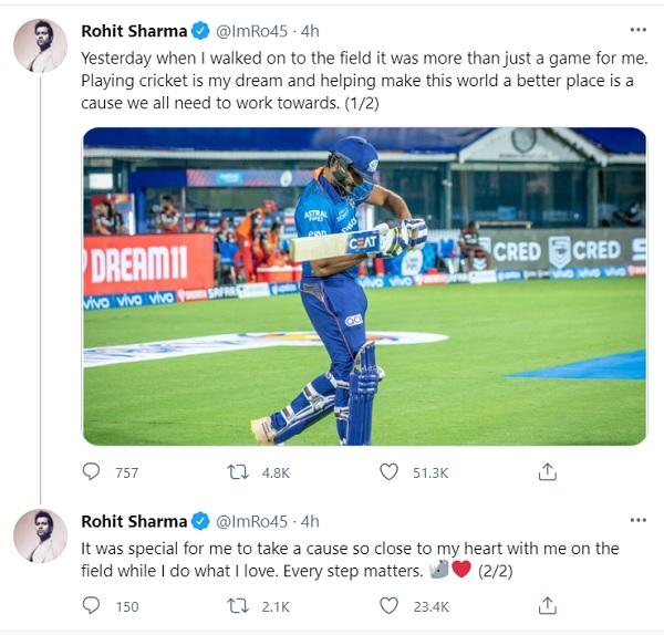 ट्विटर पर दी मुंबई इंडियंस के कप्तान ने जानकारी-