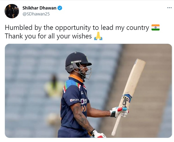 Shikhar Dhawans reaction after named as team captain first time