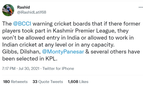 राशिद लतीफ भी लगा चुके बीसीसीआई पर आरोप-