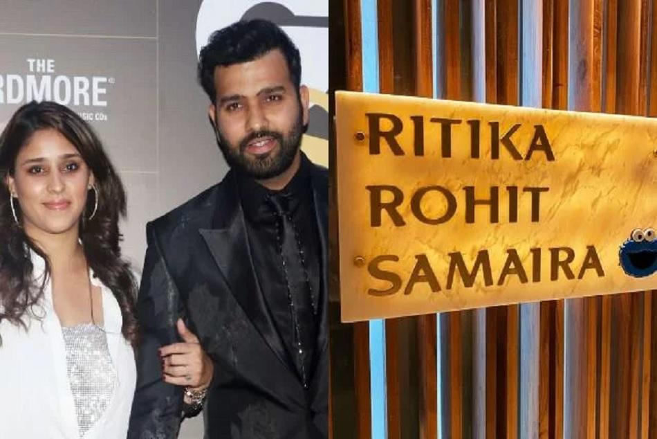 रोहित शर्मा ने बेची लोनावला की अपनी प्रोपर्टी, जानिए कितने करोड़ में बिकी
