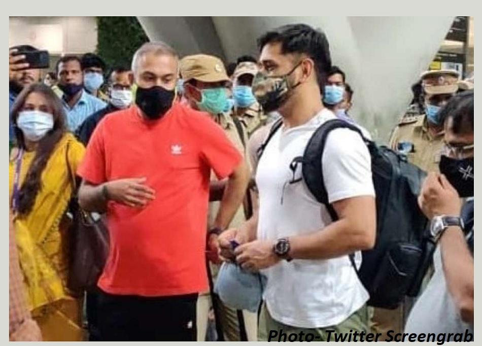 IPL 2021: महेंद्र सिंह धोनी पहुंचे चेन्नई, जल्द ही दुबई के लिए उड़ान भरेगी CSK
