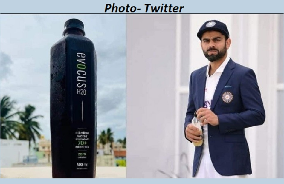 Virat Kohli drinking thousands rupees per liter black water, why it is so popular now