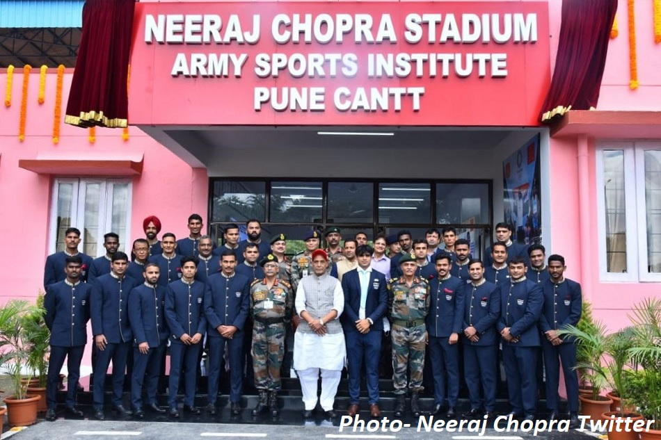 Punes Army Sports Institute named after Neeraj Chopra