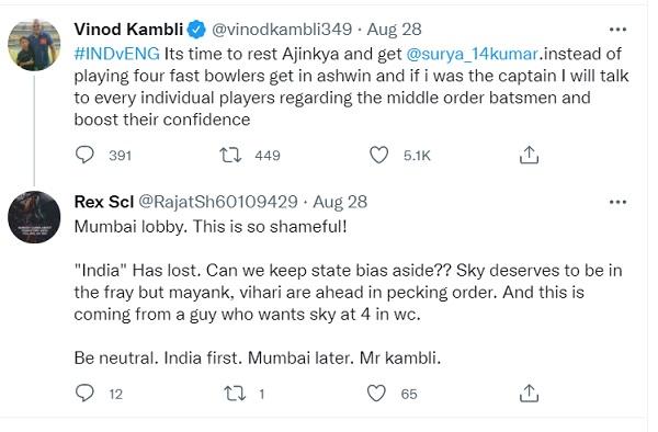 कांबली को मुंबई लॉबी का आदमी बताया-