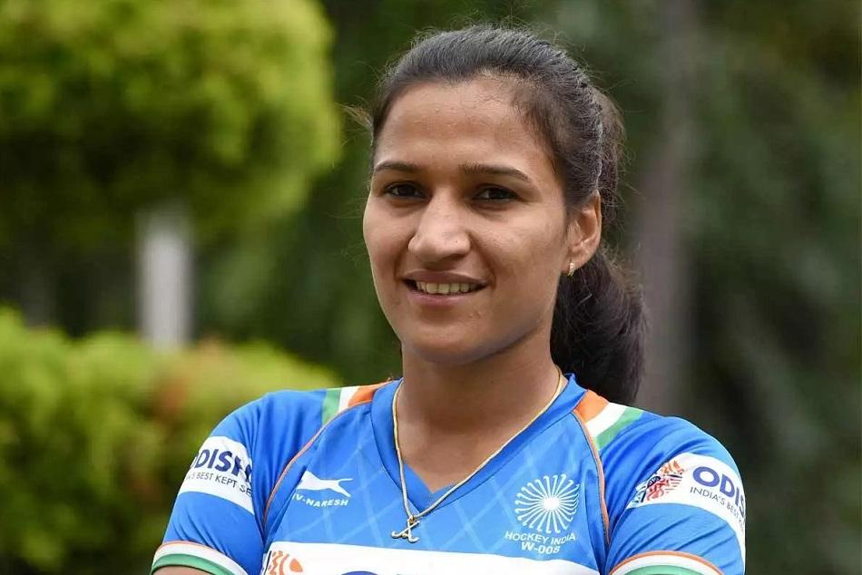 'खिलाड़ी देश के लिए जान देते हैं', वंदना के परिवार के साथ हुई घटना पर रानी ने दिया बयान