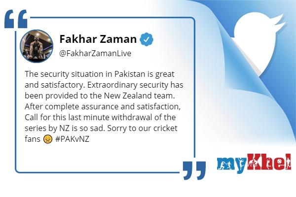 क्रिकेट के लिये सबसे सुरक्षित है पाकिस्तान