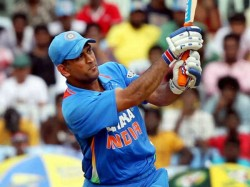 Ms Dhonis Special Weapon For Icc World T