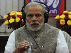 Narendra Modi Addressed The Nation On Mann Ki Baat 23rd Edition