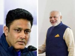 Notes Ban Narendra Modi Praises Kumble On Twitter