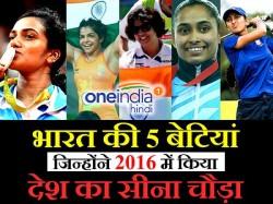 Flashback Women Athletes Who Made India Proud