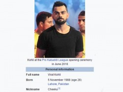 Wrong Information About Virat Kohli On Wikipedia Shows Birth Place In Pakistan