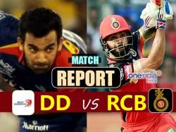 Ipl 2017 Delhi Daredevils Vs Royal Challengers Bangalore 56th Match Live Score From Feroz Shah Kot